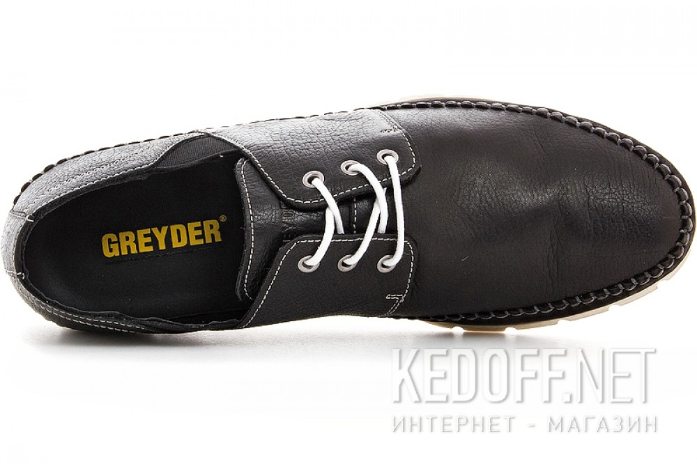 Greyder 3741-5161