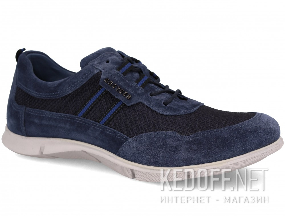 Купить Мужские комфорт Greyder 7Y1TA12092-89   (тёмно-синий)