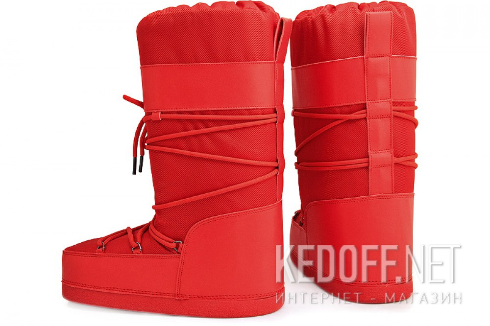 Snowboots Hunter Chatel 24357-47 Red