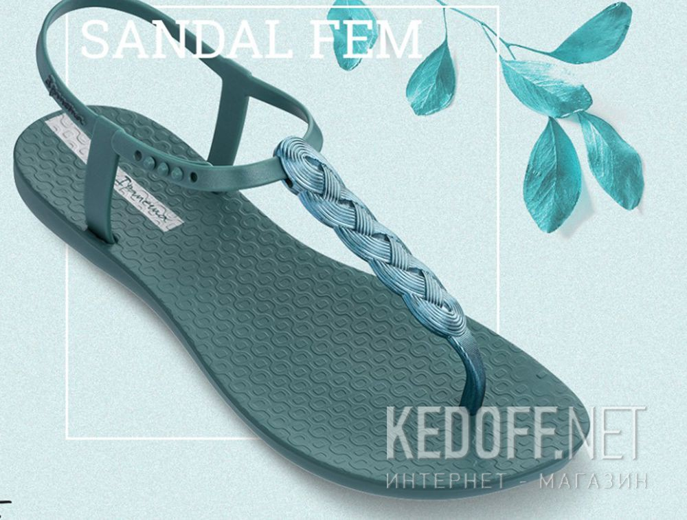 Оригинальные Женские босоножки Ipanema Charm VI Sandal Fem 82517-21866