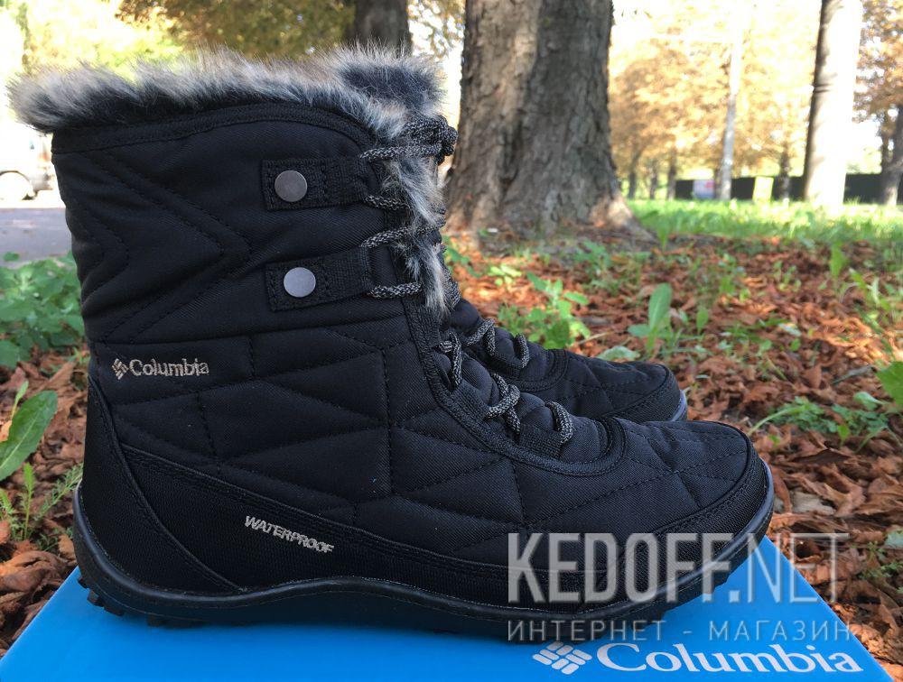 Женские ботинки Columbia Minx Shorty 3 BL5961-010 в магазине обуви ... 9dd3ba07b7513
