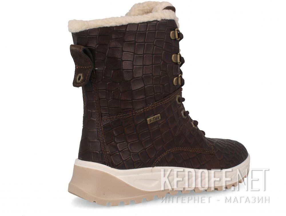 Цены на Женские ботинки Forester Ergostrike 14504-12