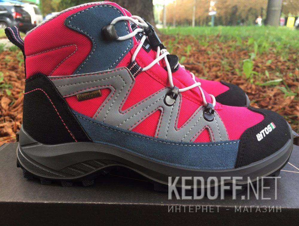 Ботинки Lytos Troll Jab Jam Kid 8 1JJK007-8ITA все размеры