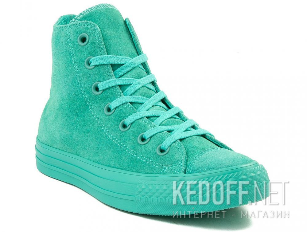 f56cfd20c24 Shop Women s Converse Chuck Taylor All Star Mono Suede 561728C Pure ...