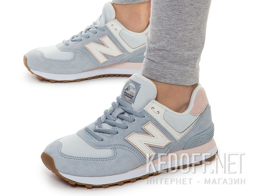 wl574suo new balance Online Shopping mall   Find the best prices ...