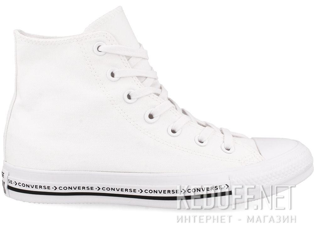 Кеды Белые Converse Chuck Taylor All Star Hi 159586C купить Украина