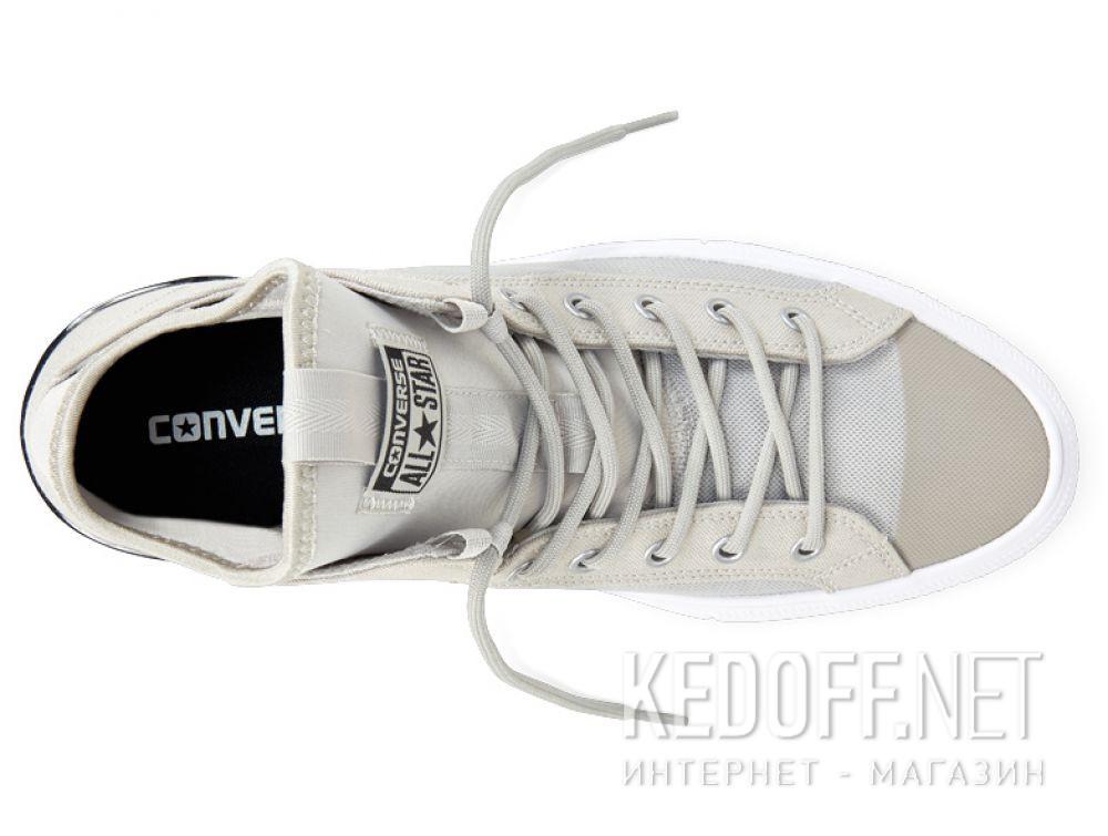Кеды Converse Chuck Taylor All Star Ultra159632C описание