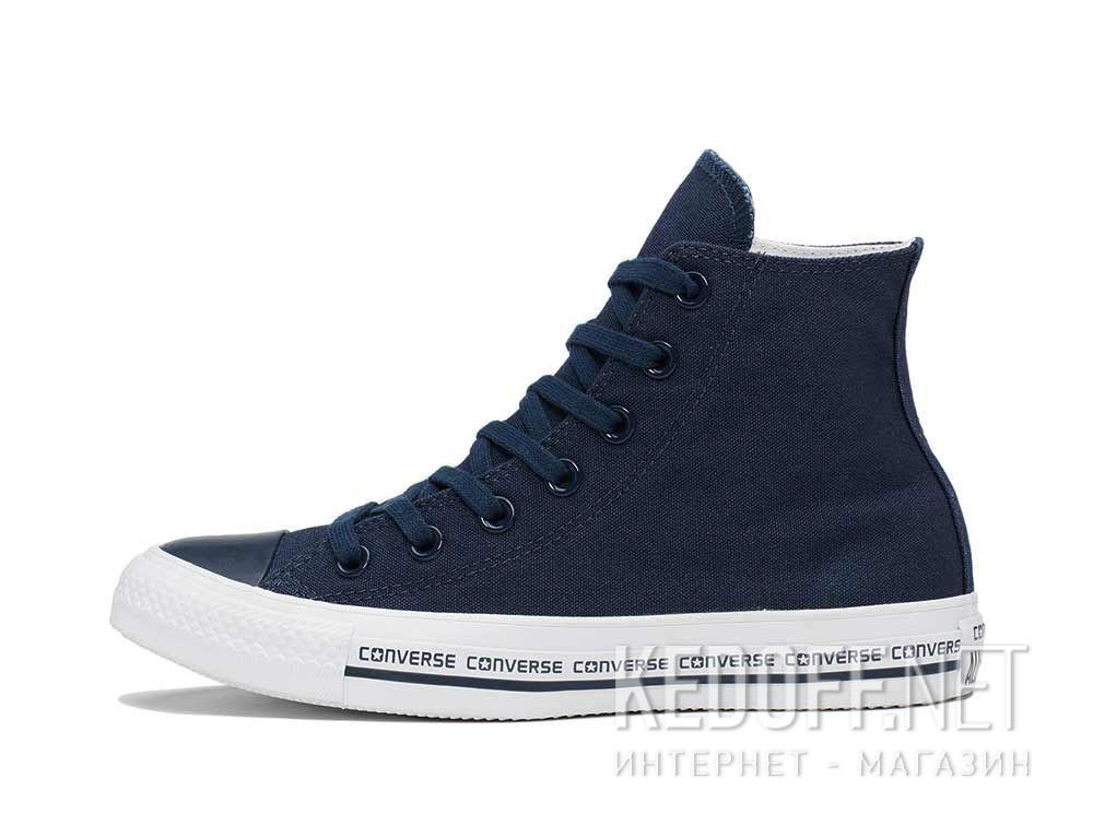 636e29d8754e Converse sneakers Chuck Taylor All Star Hi Blue 159585C купить Украина
