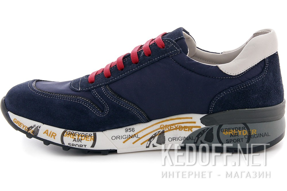 Greyder 11410-64241 купити Україна