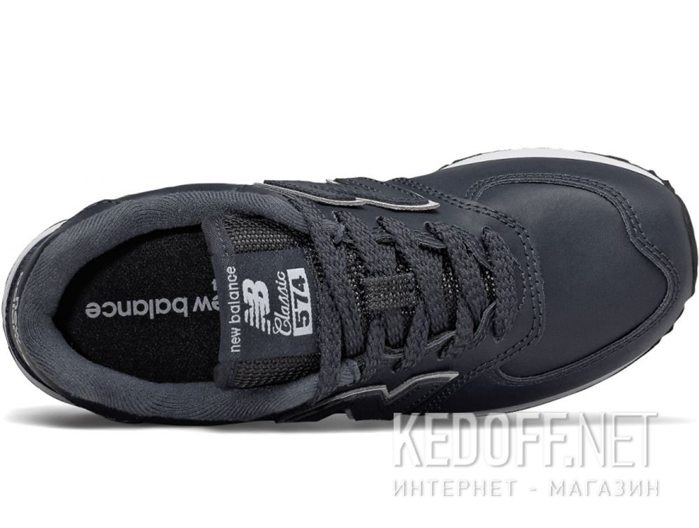 Buty do biegania New Balance GC574ERN купить Киев