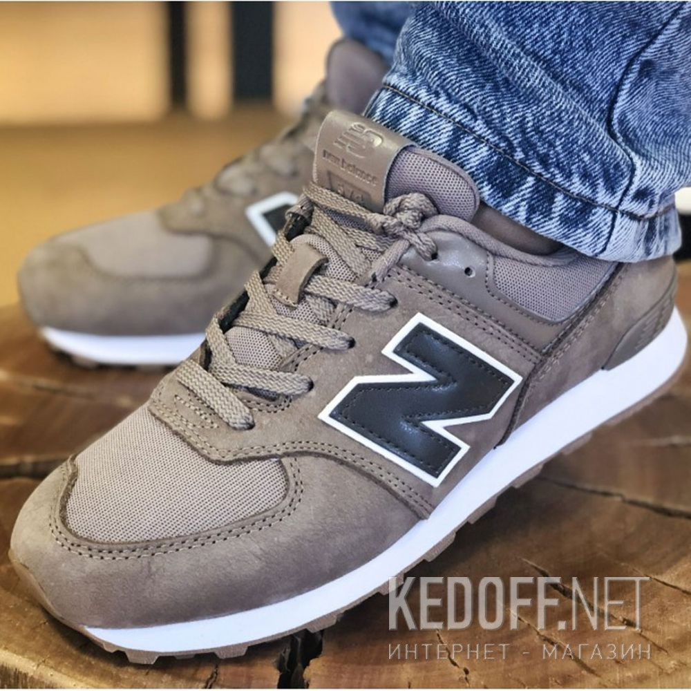 Buty do biegania New Balance GC574PRB все размеры