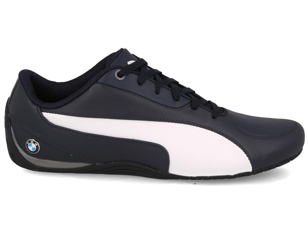 Мужские кроссовки Puma 305783-02   (тёмно-синий) купить Киев