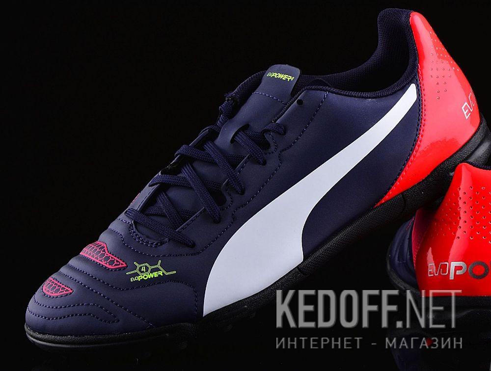 Оригинальные Кроссовки Puma Evo Power 4.2 TT 103223 01 (тёмно-синий/красный)