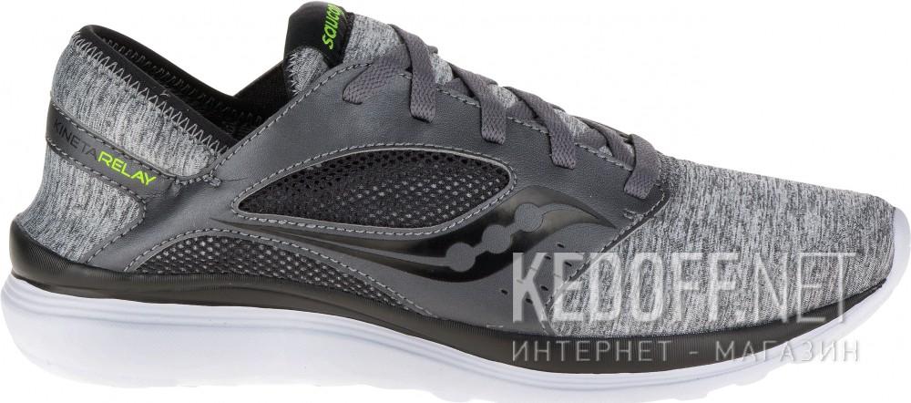 Saucony Kineta Relay S25244-10   (серый) купить Украина