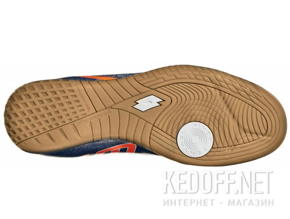 Lotto LZG VIII 700 ID S3960