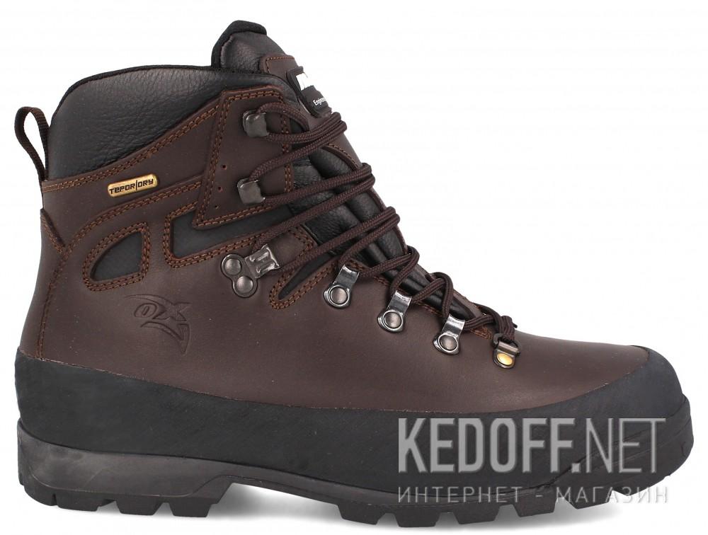 Ботинки Lytos MULAZ FAS OX 41 97887-41 купить Украина