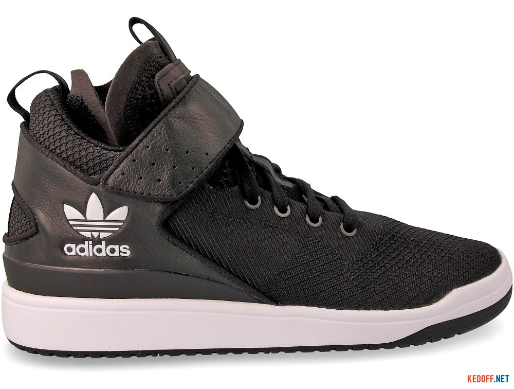 Mens sneakers Adidas Veritas - X Weave S75644