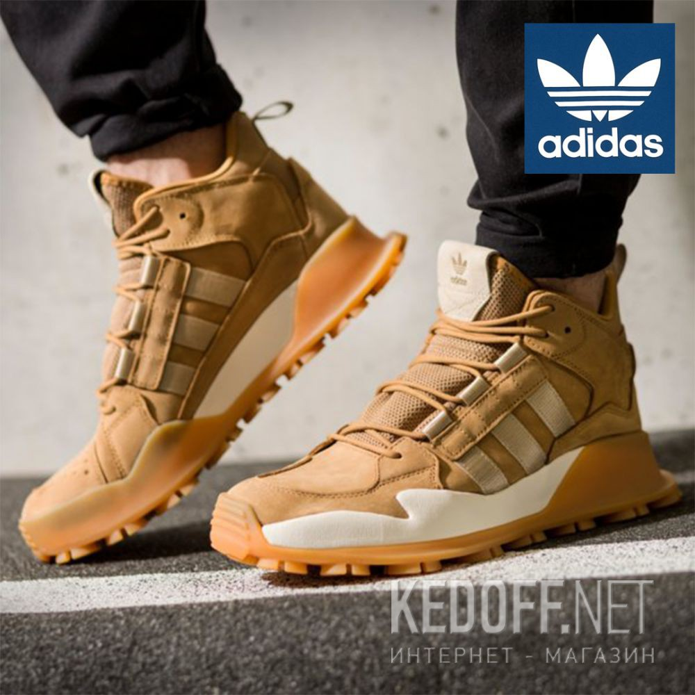 Доставка Мужские ботинки Adidas Originals F/1.3 Le B43663