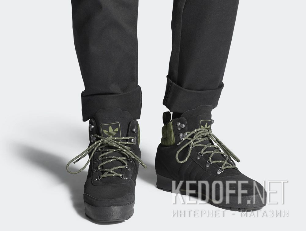 KEDOFF.NET: Men's boots Adidas Originals Jake Boot 2.0 B41494