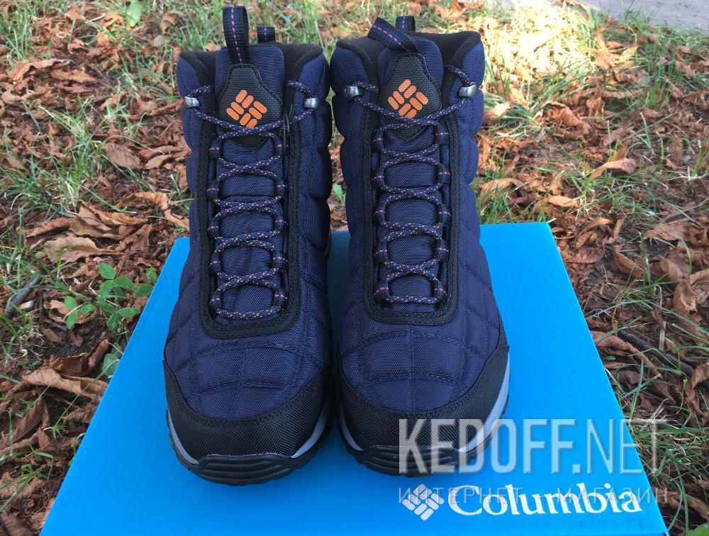 Доставка Мужские ботинки Columbia Firecamp Boot 200g Insulation BM 1766-464
