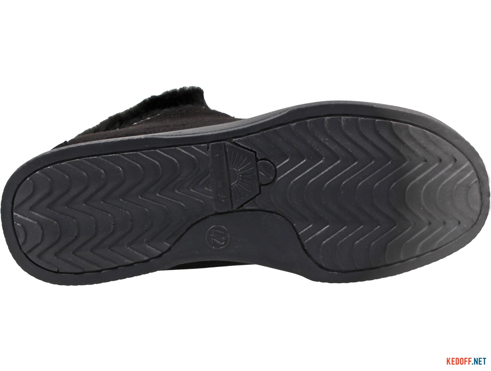 Male insulated  home shoes Forester Home 4693-27