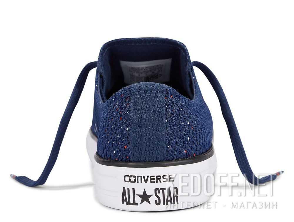 Мужские кеды Converse Chuck Taylor All Star Speckled Jersey 159684C описание