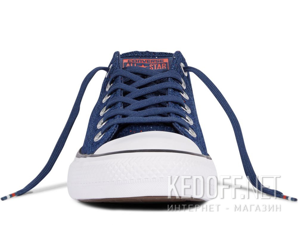 Цены на Мужские кеды Converse Chuck Taylor All Star Speckled Jersey 159684C