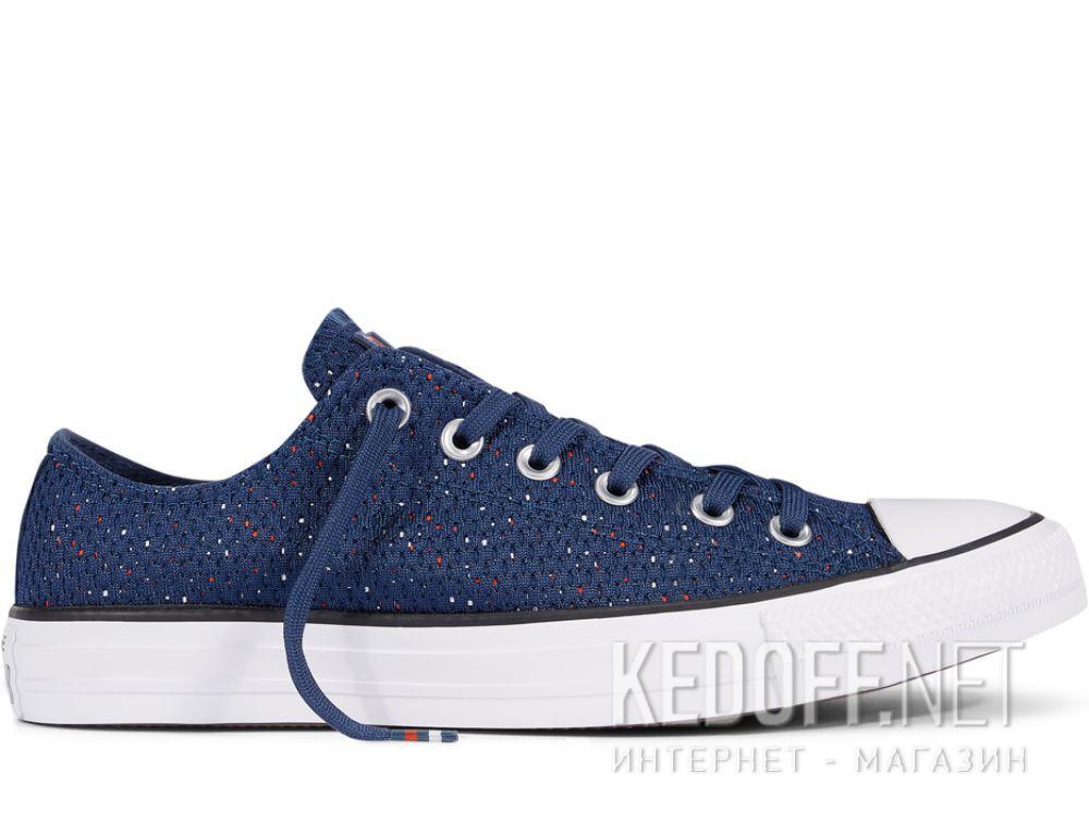 Мужские кеды Converse Chuck Taylor All Star Speckled Jersey 159684C купить Украина