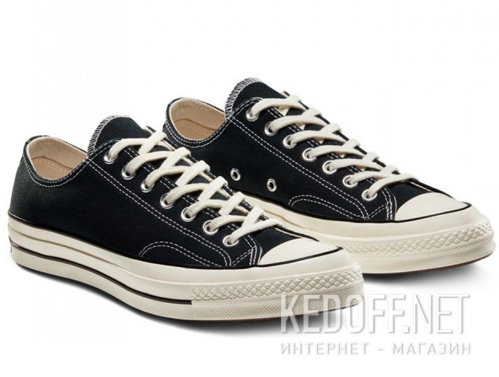 Мужские кеды Converse All Star Chuck 70 Ox 162058C купить Украина