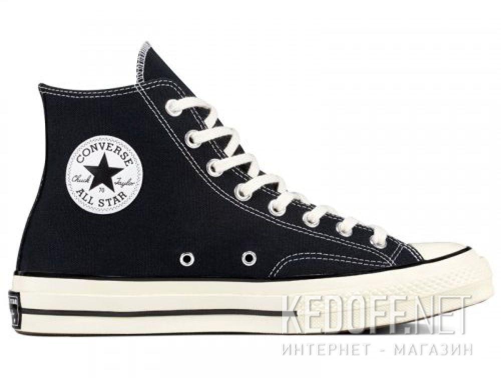 Мужские кеды Converse Chuck 70 Classic High Top 162050C купить Украина