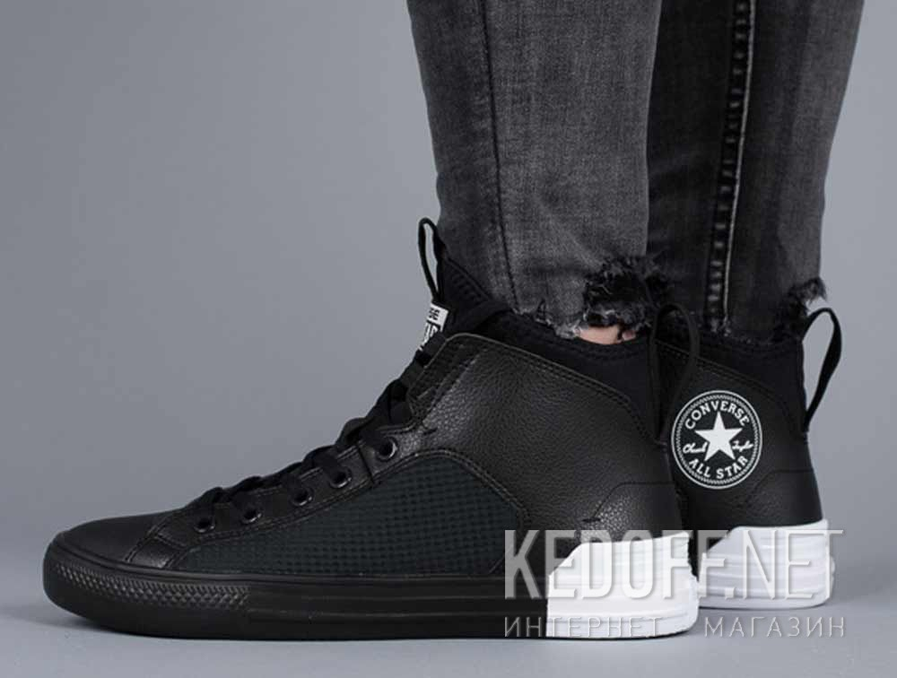 2f99feed5ab1 Shop Men s Converse Chuck Taylor All Star Ultra Mid 159627C at ...