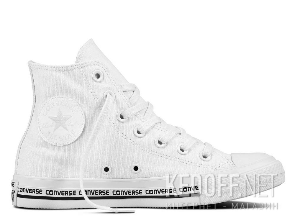 Цены на Кеды Белые Converse Chuck Taylor All Star Hi 159586C