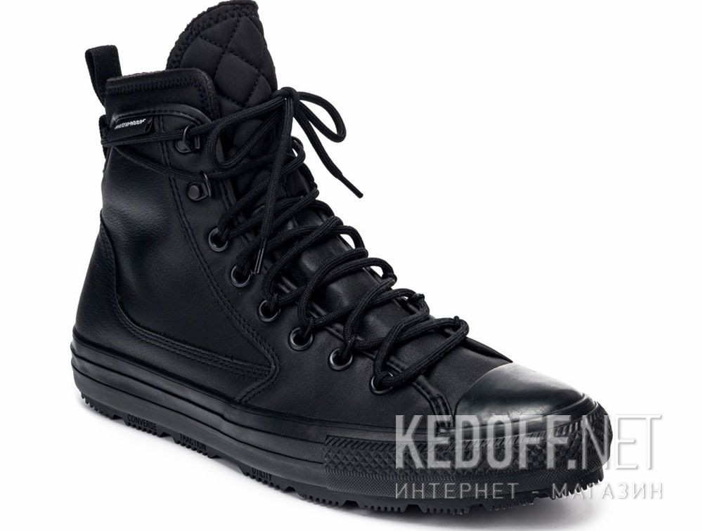 Купить Мужские кеды Converse Utility All Terrain Chuck Taylor All Star 168864C High Top