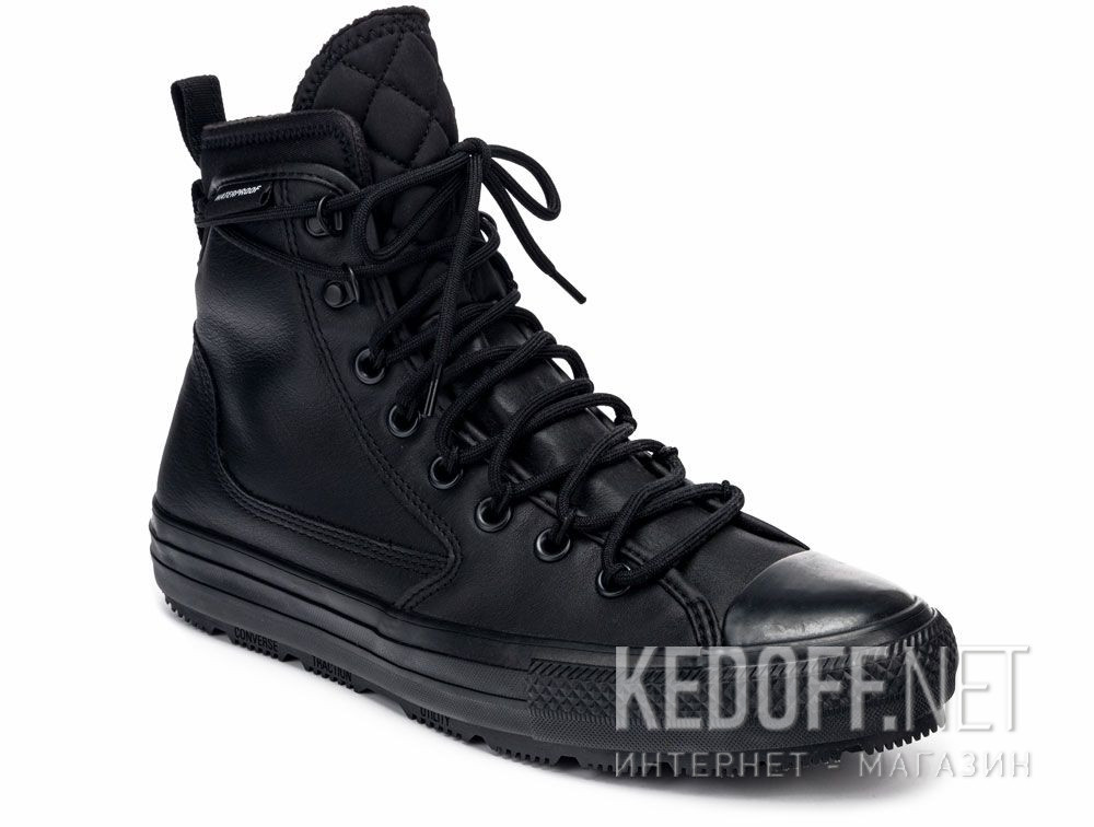 Доставка Мужские кеды Converse Utility All Terrain Chuck Taylor All Star 168864C High Top
