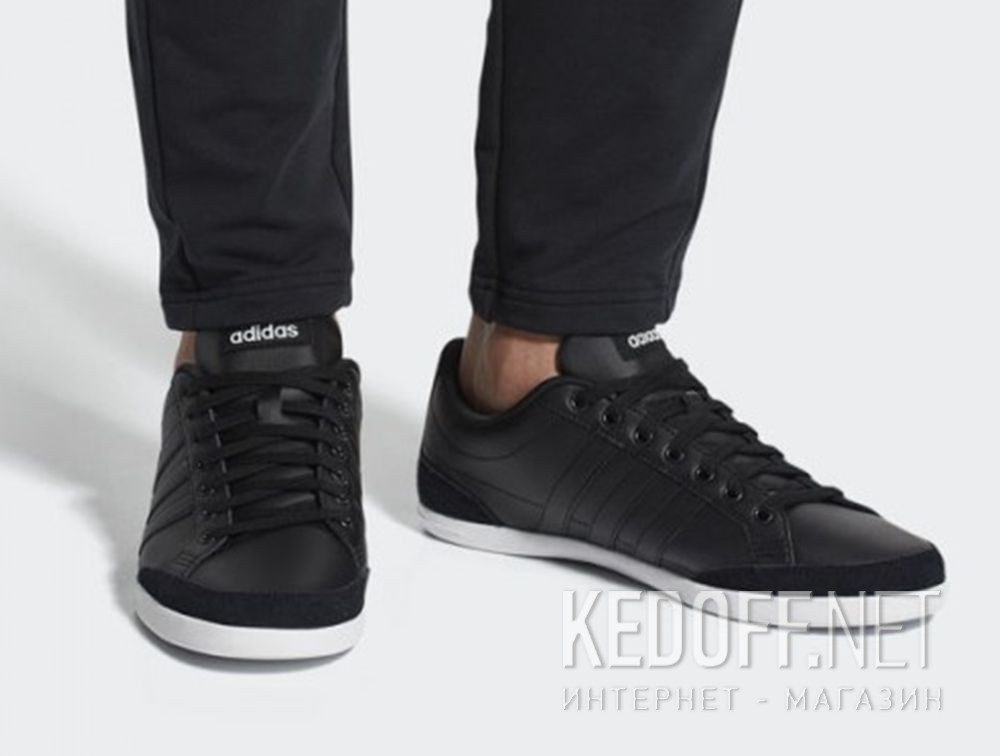 Цены на Мужские кроссовки Adidas Caflaire B43745