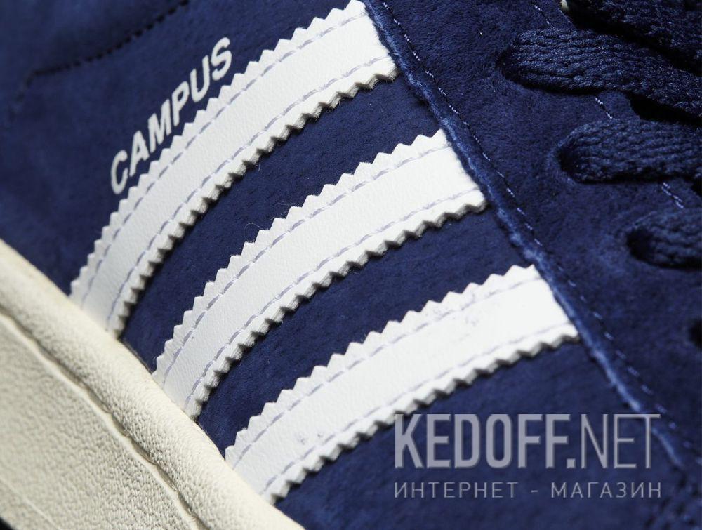 Цены на Мужские кроссовки Adidas Campus BZ0086