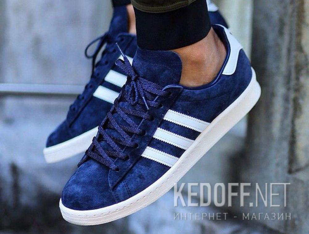 Мужские кроссовки Adidas Campus BZ0086 доставка по Украине