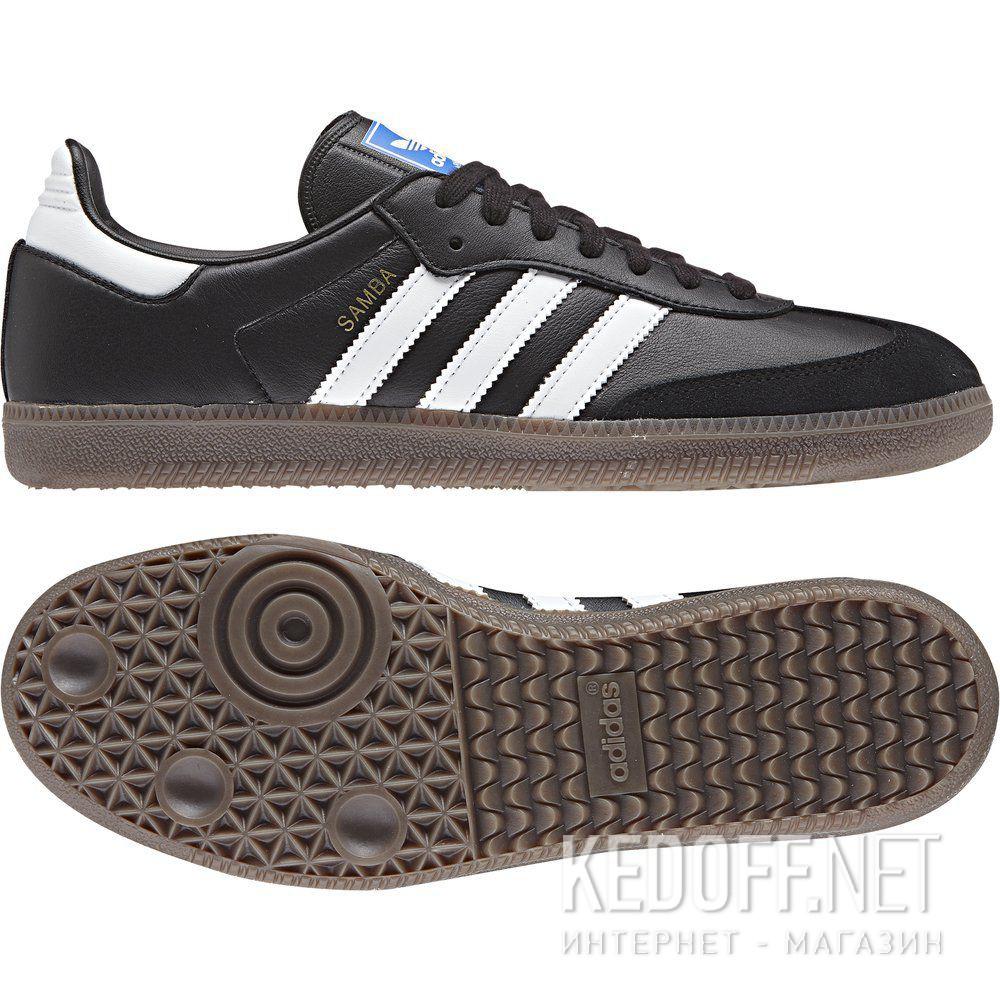 Мужские кроссовки Adidas Originals Samba Og B75807 купить Киев