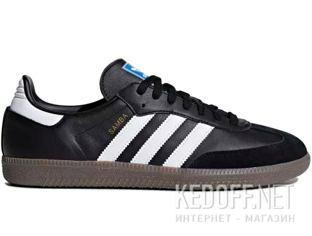 Мужские кроссовки Adidas Originals Samba Og B75807 купить Украина