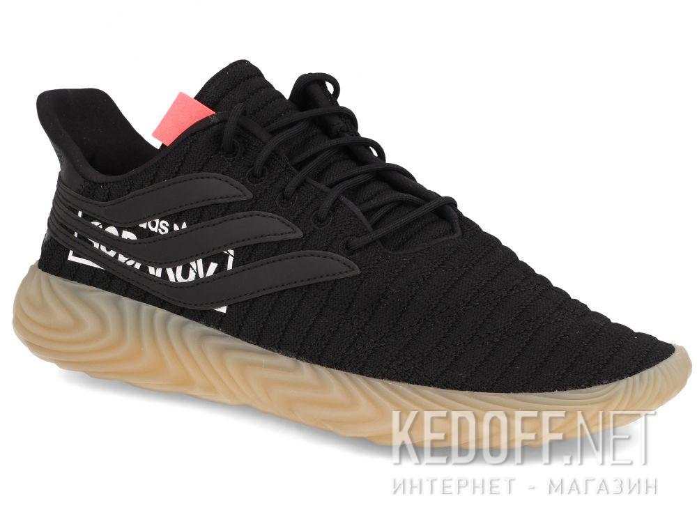 Купить Мужские кроссовки Adidas Originals Sobakov BB7040
