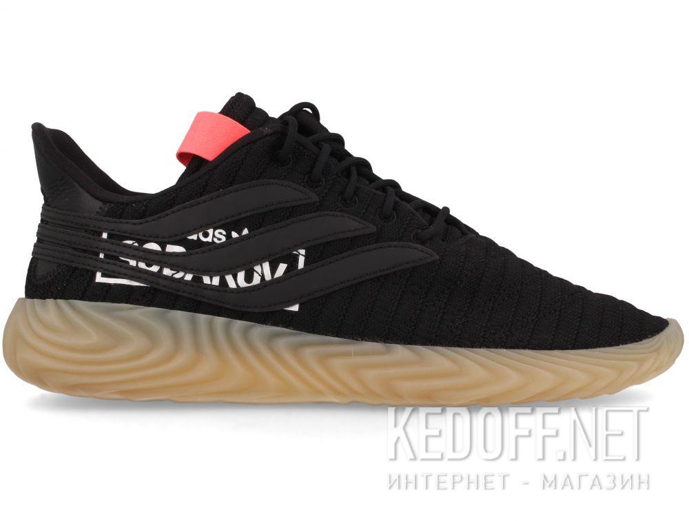 Мужские кроссовки Adidas Originals Sobakov BB7040 купить Киев
