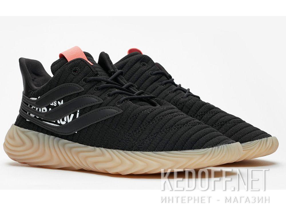 Мужские кроссовки Adidas Originals Sobakov BB7040 купить Украина