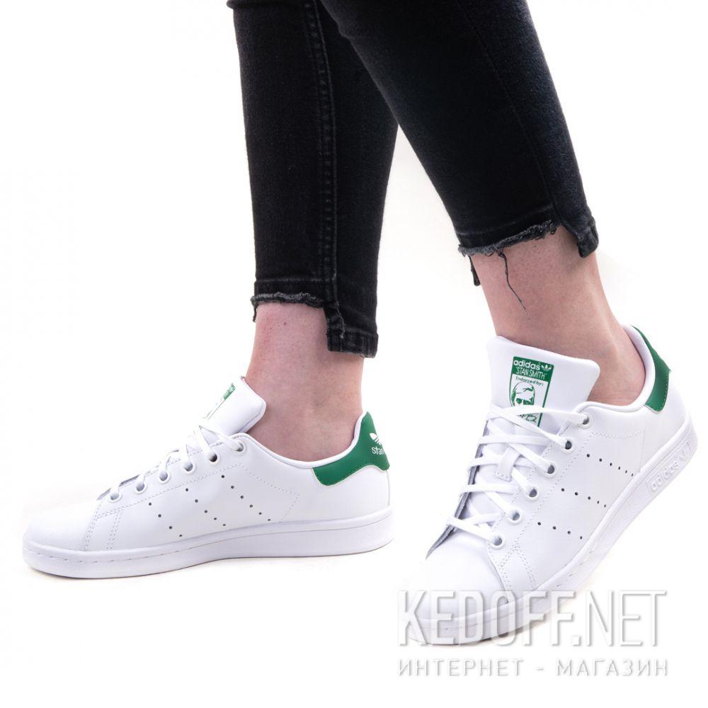 Adidas Supercloud