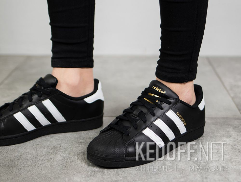 reputable site 90515 fdde7 Men's sportshoes Adidas Superstar Found B27140