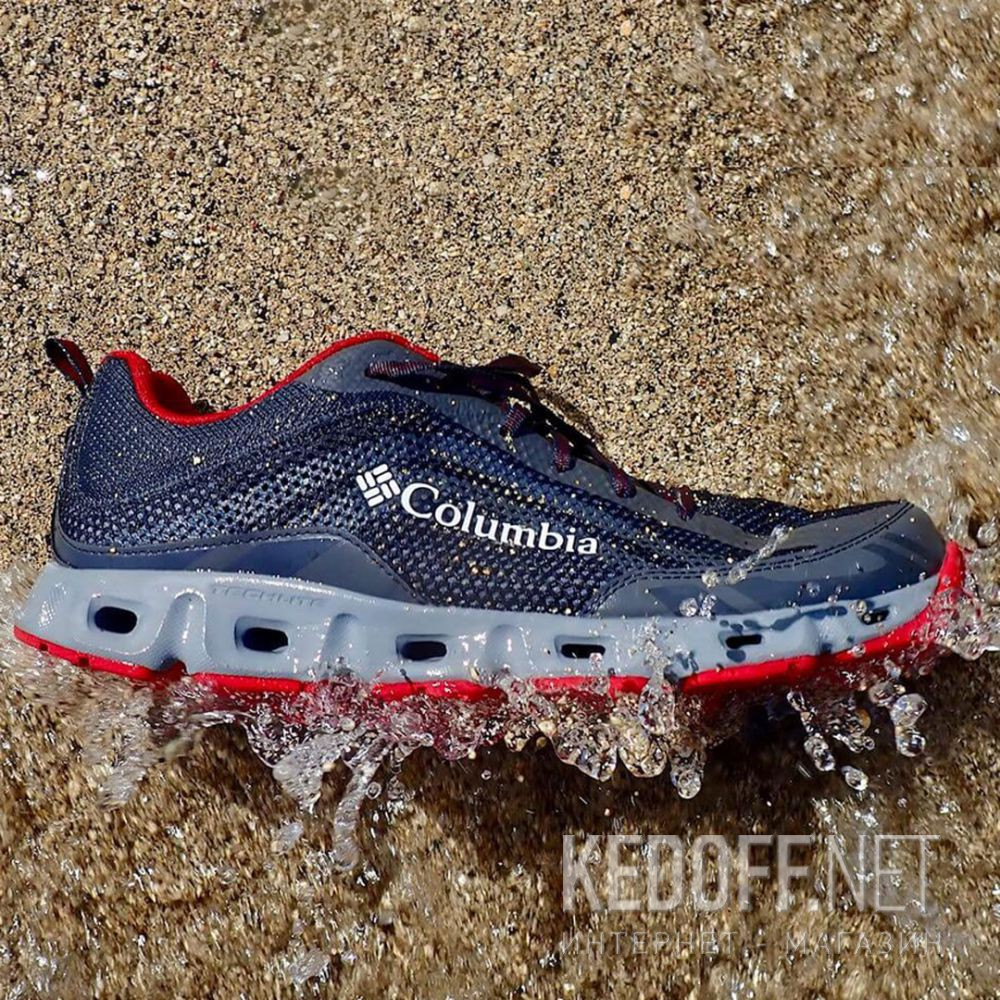 Цены на Мужские кроссовки Columbia Drainmaker IV (1767611-023) BM4617-023