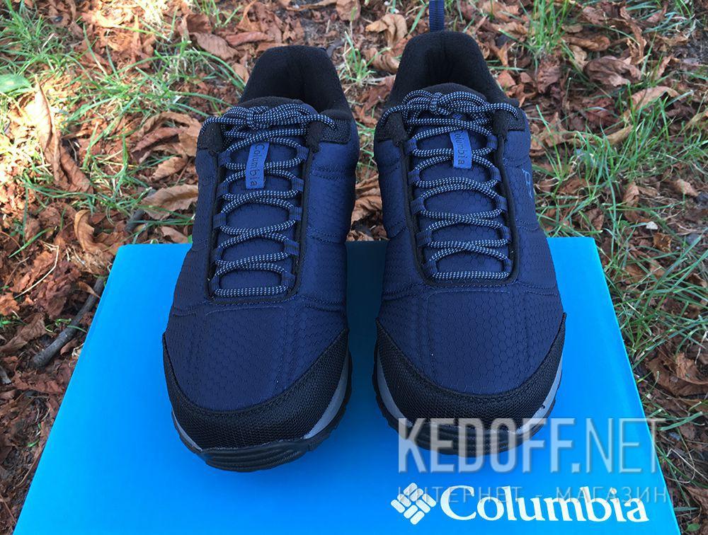 Columbia Omni-Grip™