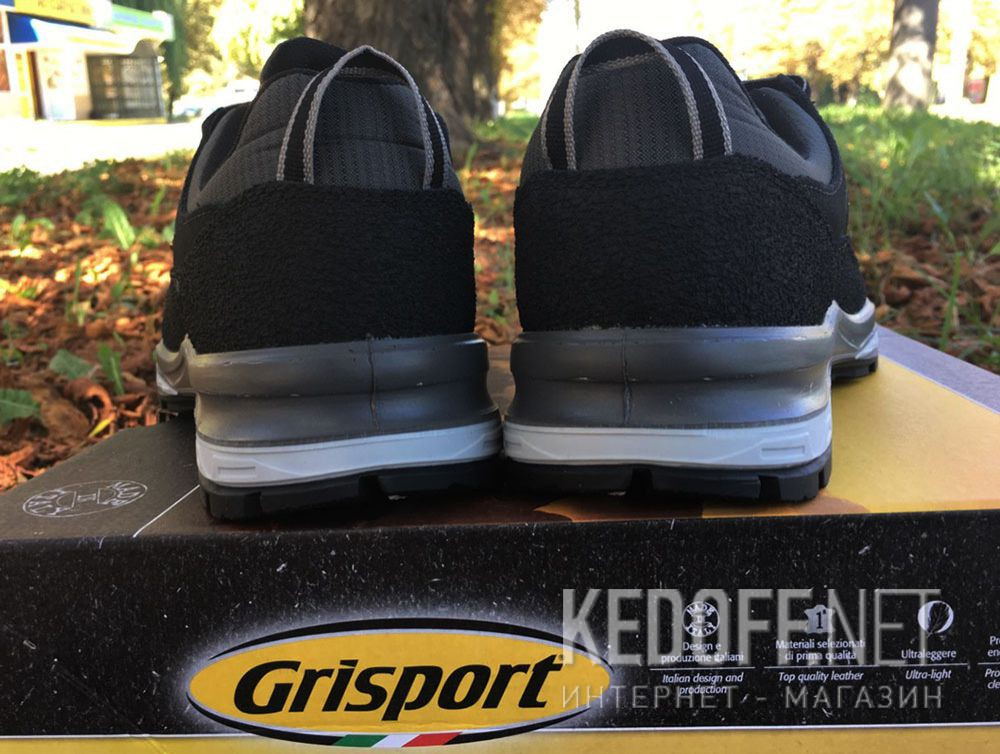 Доставка Мужские кроссовки Grisport Vibram 12501S96tn Made in Italy