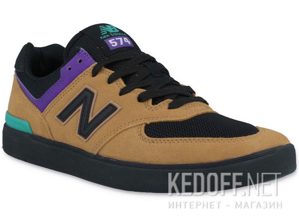 Чоловічі кросівки New Balance AM574MUP купити Україна
