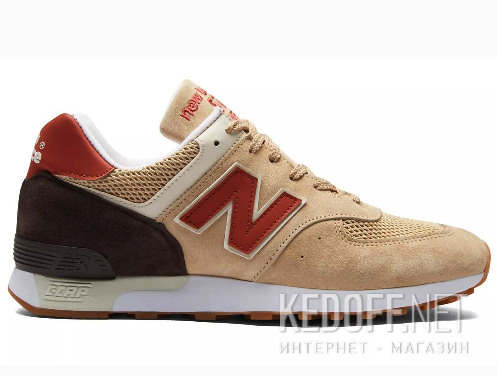 Мужские кроссовки New Balance M576SE 'EASTERN SPICES PACK' Made in UK Capsule купить Украина