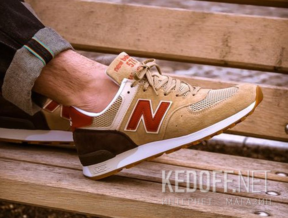Цены на Мужские кроссовки New Balance M576SE 'EASTERN SPICES PACK' Made in UK Capsule